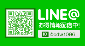 line_banner.png